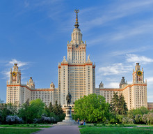 View On The Building Of Moscow University. Moscow. Russia.