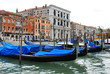 Gondolas by the Grand Canal, Venice
