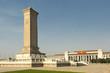 Peking: Tiananmen-Platz, Helden Denkmal, Nationalmuseum