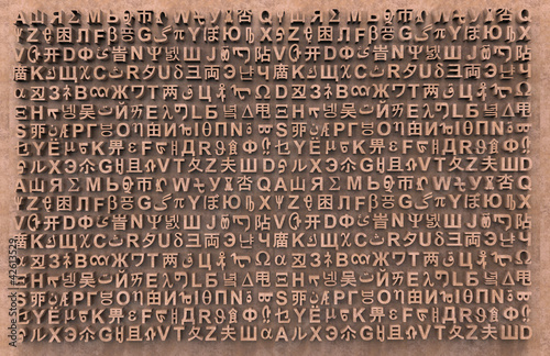 Fotografie, Obraz  Random letters from many languages