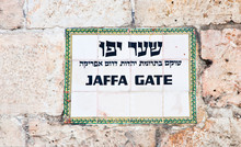 Sing On The Jaffa Gate Of Old ...