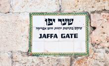 Sing On The Jaffa Gate Of Old City Jerusalem
