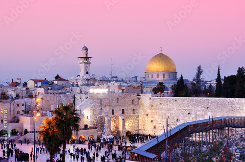 Photo  Western Wall and Dome of the Rock in Jerusalem, Israel