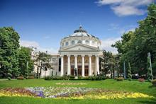 Romanian Athenaeum Is A Concer...