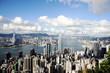 Hong Kong Day Time View