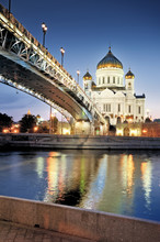Moscow. The Cathedral Of Chris...
