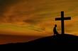 Leinwandbild Motiv A mountain cross with a prayer