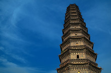 Buddhist Iron Pagoda In Kaifen...