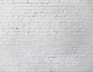 Fototapeta brick wall