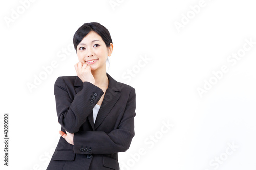 asian businesswoman thinking Poster
