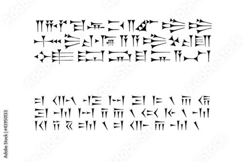 Fototapeta Sumerian Cuneiform Scripts