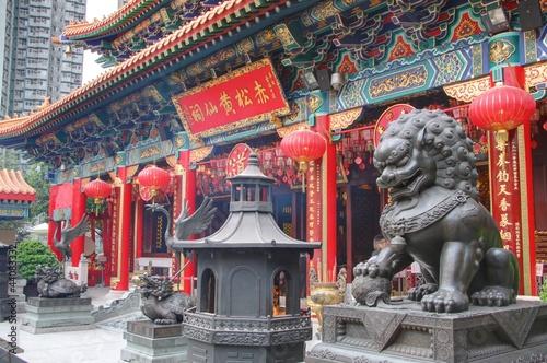 Recess Fitting Hong-Kong temple à hong kong
