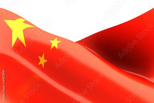 Photo Flagge von China