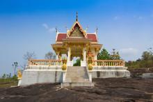 Wat On A Mountain At Dansai, L...
