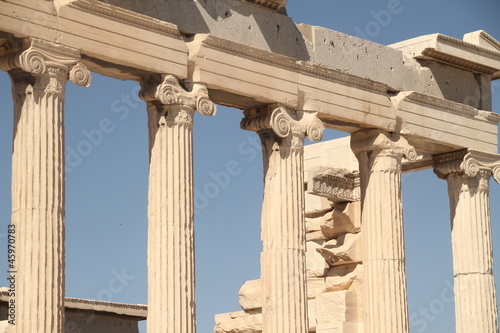 Fotobehang Athene Atenas