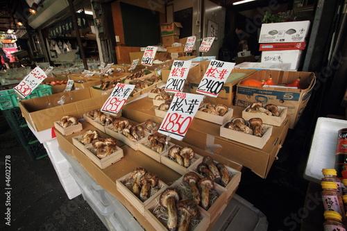 Mushroom on sale at a store in Tsukiji, Tokyo Tapéta, Fotótapéta