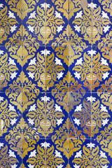Ceramic wall tiles in Seville, Spain