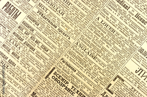 Printed kitchen splashbacks Newspapers Old newspaper