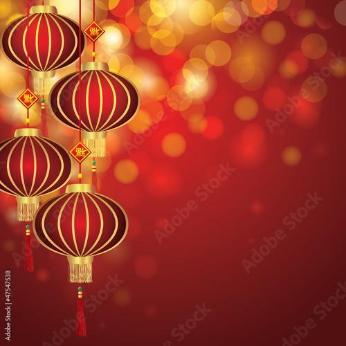 Fotografía  Chinese New Year Lanterns