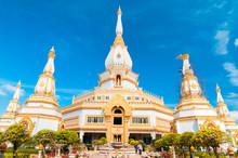 Wat Jay Dee Chaiyamongkol, Roi Et, Thailand