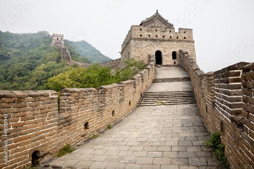 Obraz na płótnie great wall of china