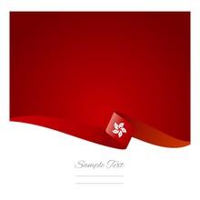 Abstract Color Background Hong Kong Flag Vector