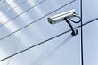 Überwachungskamera - Hochhaus - Alarmanlage