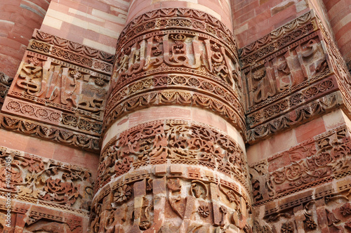 Detail of Qutub (Qutb) Minar, highest stone minaret