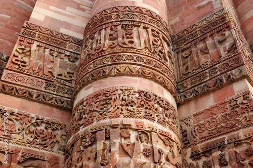 Printed kitchen splashbacks Delhi Detail of Qutub (Qutb) Minar, highest stone minaret