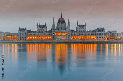 Photo  Parliament building, Budapest