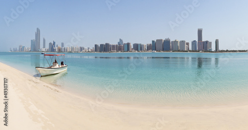 Printed kitchen splashbacks Abu Dhabi Abu Dhabi Skyline Panorama