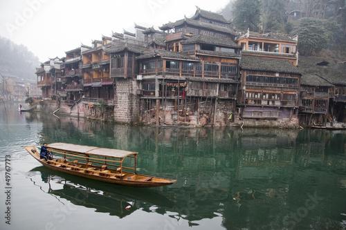 Tuinposter China Fenghuang Historic City, Hunan Province, Southern China