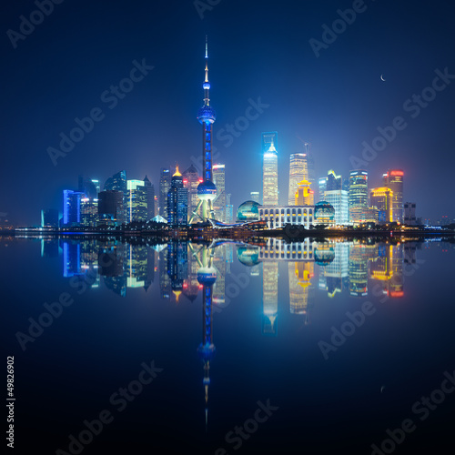 Photo  Shanghai skyline