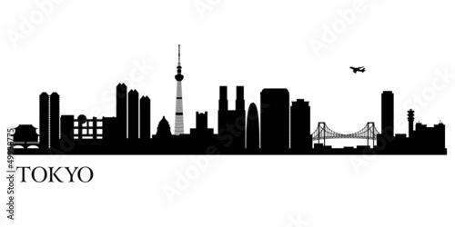 Foto  Tokyo city silhouette