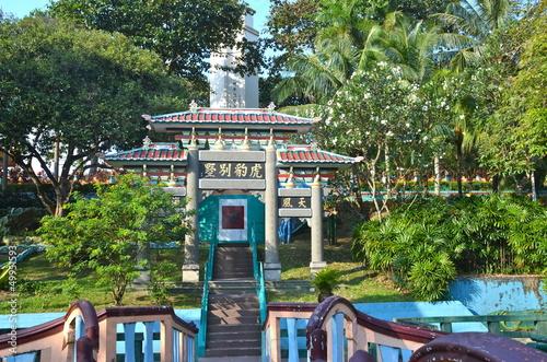 Photo  Haw Par Villa Gardens in Singapore