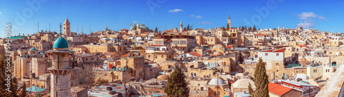 Panorama - Roofs of Old City, Jerusalem
