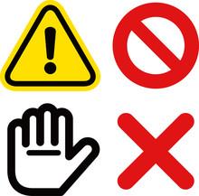 注意、禁止のマーク
