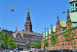 Copenhagen historic city center