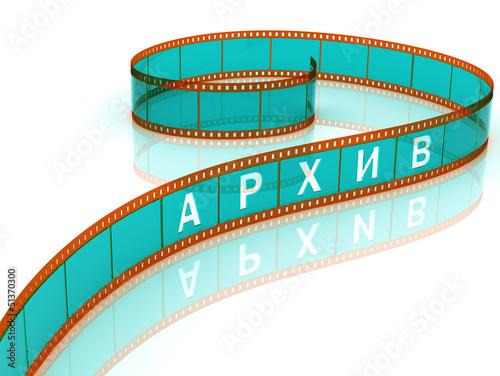 Фотопленка с надписью АРХИВ Иллюстрация Stock | Adobe Stock