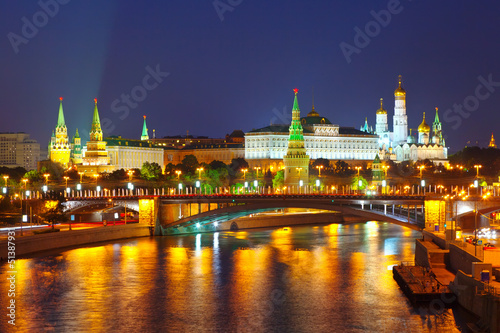 Photo  Moscow Kremlin  and   Moskva River in night. Russia