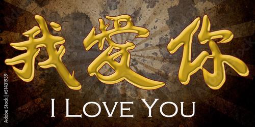 Vászonkép I love you chinese ideogram