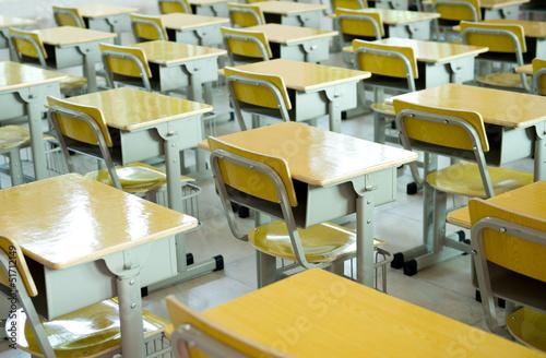 Fotografie, Obraz  classroom