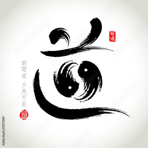 Valokuva  Chinese Hanzi Penmanship Calligraphy principium