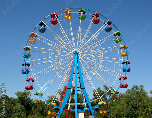 Papiers peints Attraction parc Ferris Wheel