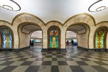 The Metro Station Novoslobodskaya In Moscow, Russia