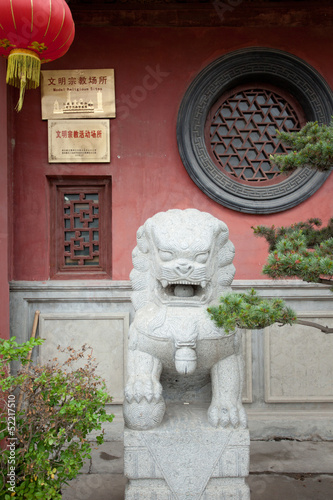 Photo  Tempel in Pudong