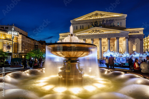Photo  Fountain and Bolshoi Theater Illuminated in the Night, Moscow, R
