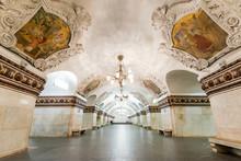 The Metro Station Kievskaya In...