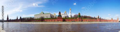 Fotografia Kind to the Moscow Kremlin