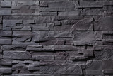 Fototapeta Kamienie - Texture of gray stone wall